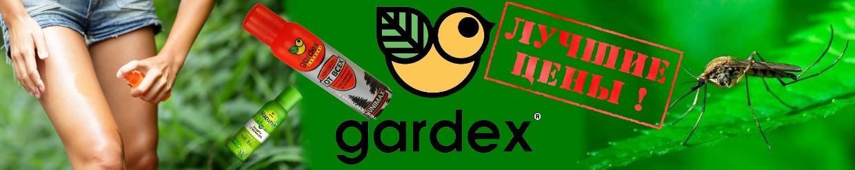 от комаров  скидки GARDEX