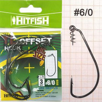 Крючок офсетный с креплением HITFISH TL Offset hook № 6/0 (3 шт.)