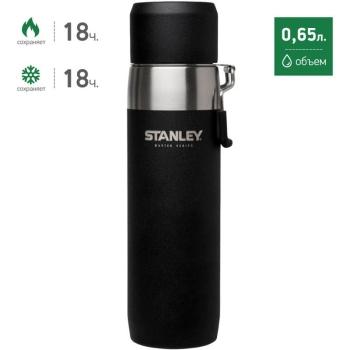 Термос STANLEY Master 0,65 л цв. черный