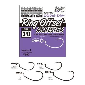 Крючок офсетный VARIVAS Hooking Master Ring Offset Monster № 3/0 (4 шт.)