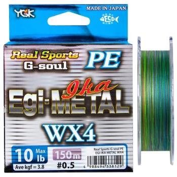 Плетенка YGK Real Sports G-Soul Egi Metal WX4 150 м цв. Многоцветный # 0,5 в интернет магазине Rybaki.ru