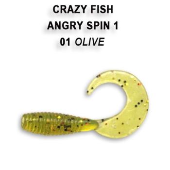 "Твистер CRAZY FISH Angry Spin 1"" (8 шт.) зап. кальмар, код цв. 1"