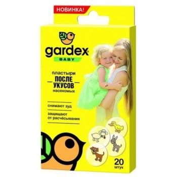 Пластырь GARDEX Baby после укусов насекомых (20 шт.) в интернет магазине Rybaki.ru