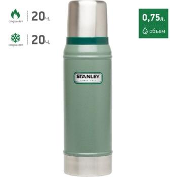 Термос STANLEY Classic Vacuum Bottle 0,75 л цв. зеленый в интернет магазине Rybaki.ru