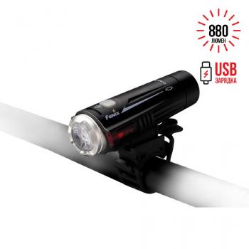 Фонарь FENIX BC21R велосипедный светодиодный c аккумулятором