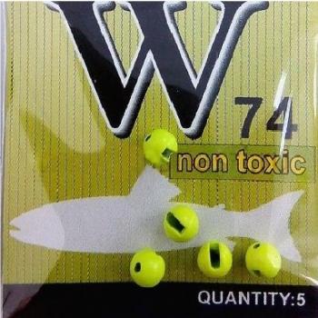Головка вольфрамовая ONLY SPIN Trout Tungsten Ball 2,4 мм цв. Шартрес (5 шт.)