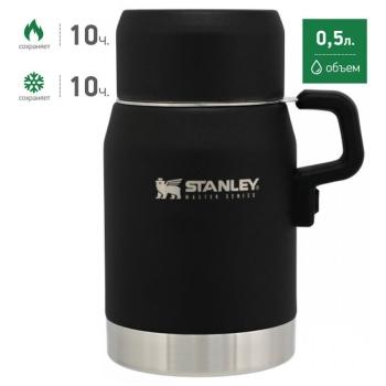 Термос STANLEY Master для еды 0,5 л цв. черный в интернет магазине Rybaki.ru