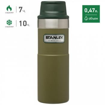 Термокружка STANLEY Classic One hand 0,47 л цв. оливковый в интернет магазине Rybaki.ru