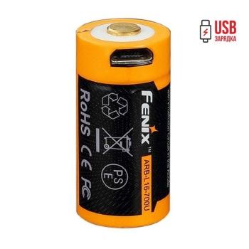 Аккумулятор FENIX ARB-L16-700