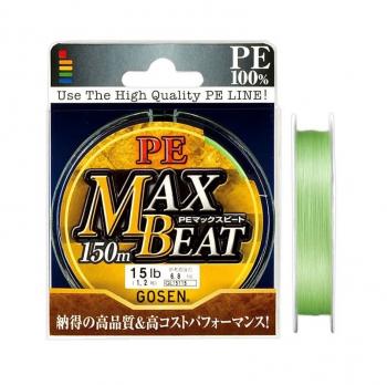 Плетенка GOSEN 4PE Max Beat 150 м цв. Зеленый № 1,75 в интернет магазине Rybaki.ru