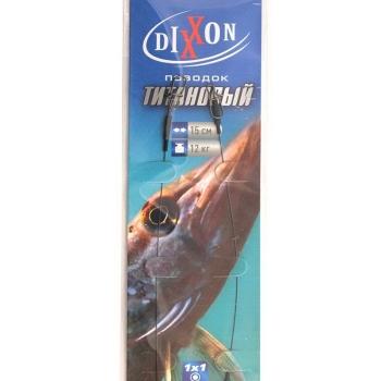 Поводок титановый DIXXON 1Х1 15 см, 12 кг (2 шт.) в интернет магазине Rybaki.ru
