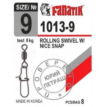 Застежка с вертлюгом FANATIK американка 1013 № 9 (7 шт.)