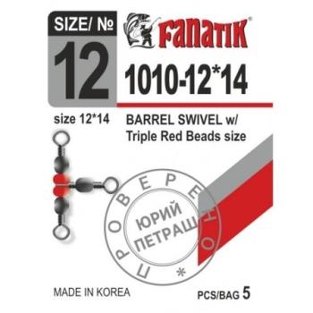 Вертлюг тройной FANATIK 1010 поворотный № 12-14 (5 шт.)