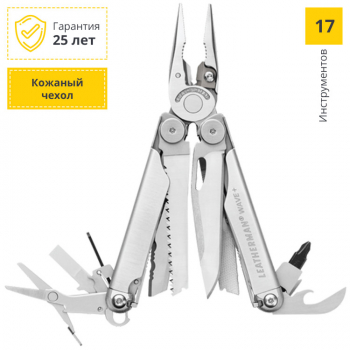 Мультитул LEATHERMAN Wave Plus в кож.чехле 17 инструментов