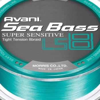 Плетенка VARIVAS Avani Sea Bass Super Sensitive LS8 150 м цв. Мятный # 0,8 в интернет магазине Rybaki.ru