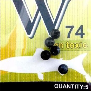 Головка вольфрамовая ONLY SPIN Trout Tungsten Ball 3,8 мм цв. Черный (5 шт.)