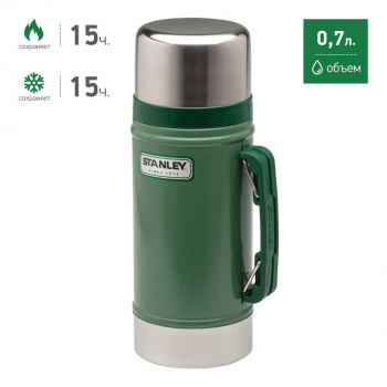 Термос STANLEY Legendary Classic Food Flask 0,7 л цв. темно-зеленый в интернет магазине Rybaki.ru