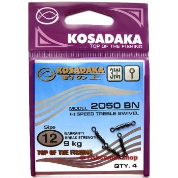 Вертлюг KOSADAKA 2050BN № 8 (4 шт.)