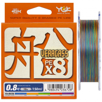 Плетенка YGK Veragass X8 1,5 150 м 30 lb (13,6 кг) в интернет магазине Rybaki.ru
