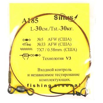 Поводок КНЯЗЕВ нерж. ст. 7X7 RS№5 CtS№33 0,58 мм 30 см в интернет магазине Rybaki.ru