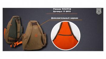 Рюкзак RISERVA холст/кожа 25 л