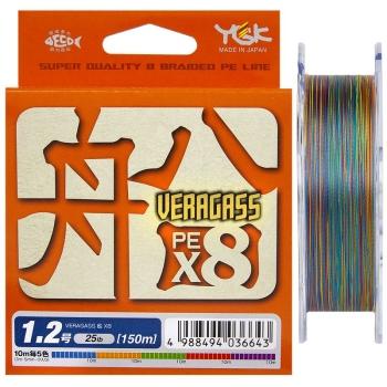 Плетенка YGK Veragass PEx8 150 м цв. Многоцветный # 1,2 в интернет магазине Rybaki.ru