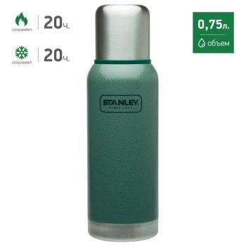 Термос STANLEY Adventure 0,75 л цв. зеленый