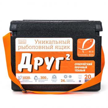 Ящик CAMPING WORLD Друг-2 20 л цв. черный, наплечный ремень в интернет магазине Rybaki.ru