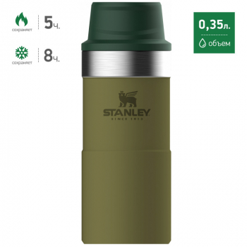 Термокружка STANLEY Classic (тепло 5 ч/ холод 8 ч) 0,35 л One hand 2.0 цв. оливковый в интернет магазине Rybaki.ru