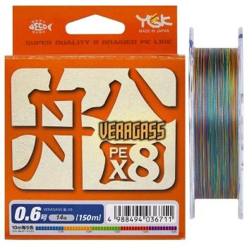 Плетенка YGK Veragass X8 0,8 150 м 16 lb (7,3 кг) в интернет магазине Rybaki.ru