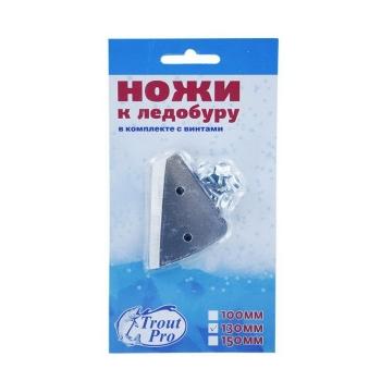 Ножи для ледобуров TROUT PRO запасные 10 см