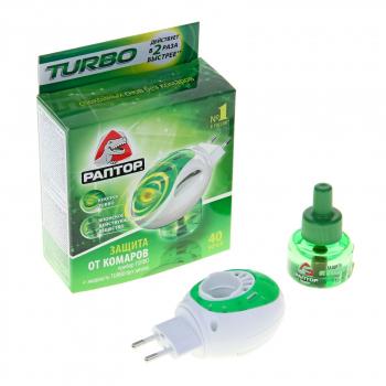 Фумигатор РАПТОР Turbo от комаров + жидкость (40 ночей) в интернет магазине Rybaki.ru