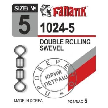 Вертлюг двойной FANATIK 1024 № 5 (5 шт.)