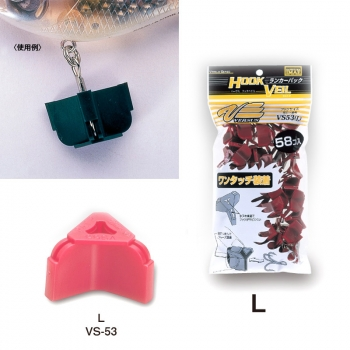 Защита для крючка MEIHO Versus VS-53 Ranker Pack L (58 шт.) цв. красный