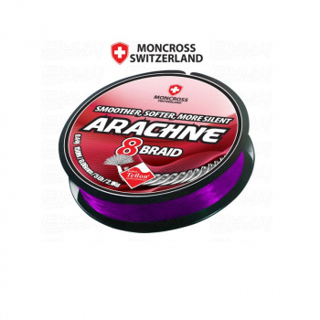 Плетенка MONCROSS Arachne 8 Braid 150 м цв. Розово-белый 0,13 мм в интернет магазине Rybaki.ru