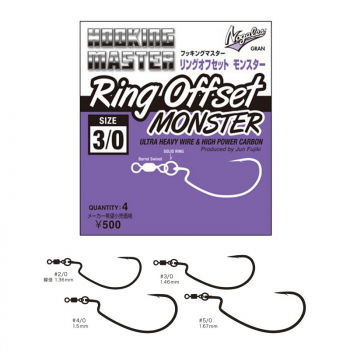 Крючок офсетный VARIVAS Hooking Master Ring Offset Monster № 4/0 (4 шт.)