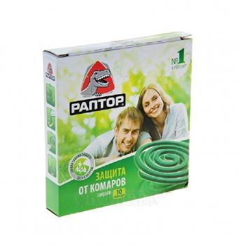 Спираль РАПТОР от комаров без запаха (10 шт.) в интернет магазине Rybaki.ru