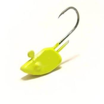 Джиг-Головка ТУЛА форелевая для нимфы цвет: жёлтый (3 шт.) 1,6 гр в интернет магазине Rybaki.ru