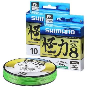 Плетенка SHIMANO Kairiki PE зеленая 150 м 0.100 мм в интернет магазине Rybaki.ru