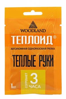 Грелка WOODLAND одноразовая Теплоид 3 ч в интернет магазине Rybaki.ru