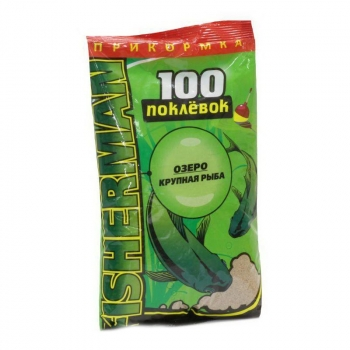 Прикормка SUPER CARP 100 Поклевок Fisherman Крупная рыба озеро 0,9 кг в интернет магазине Rybaki.ru