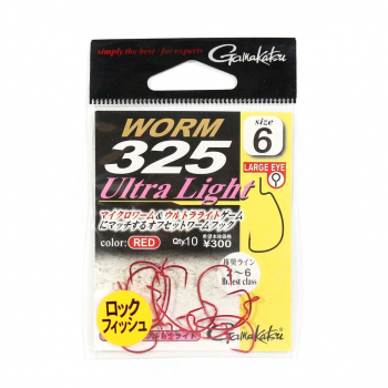 Крючок офсетный GAMAKATSU Worm-325 Ultra Light Red № 6 (10 шт.)