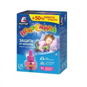 Жидкость РАПТОР Некусайка от комаров 45 ночей для детей в интернет магазине Rybaki.ru