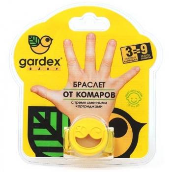 Браслет GARDEX Baby со сменным картриджем от комаров в интернет магазине Rybaki.ru